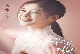 Vẻ đẹp khó cưỡng như nữ thần của 2 ngôi sao của màn ảnh Hàn Kim Yoo Jung và Kim So Hyun