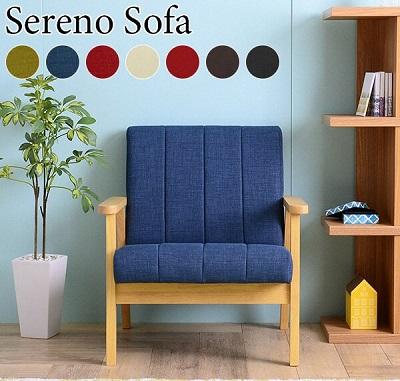Những mẫu vải bọc đệm VNCCO duy nhất giành cho sofa gỗ tốt nhất hiện nay